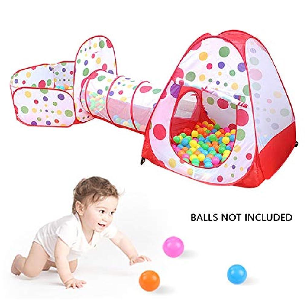 競う願望男子供用プレイテント、3-in-1ポップアップテント幼児クロールトンネル、子供用最高のおもちゃギフトガールボーイ、屋内外での使用(ボールを除く)、290 * 120Cm、赤