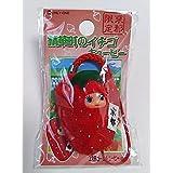 ご当地キューピー 京都限定 精華町のイチゴ 根付けストラップ コスチュームキューピー QP