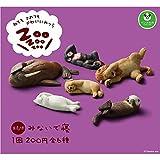 ZOO ZOO ZOO 第6弾 みないで寝 全6種セット