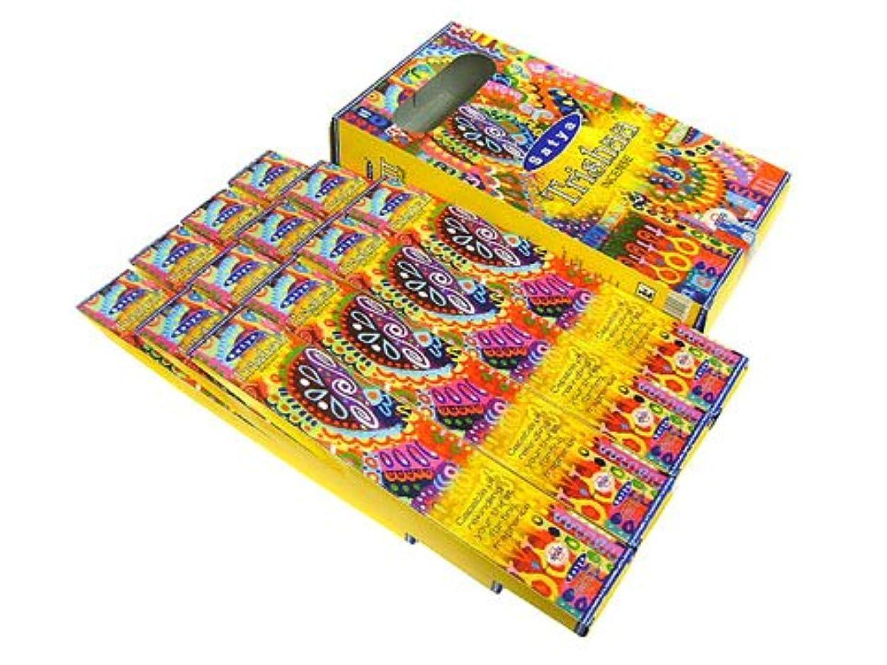 妖精注目すべきギャップSATYA(サチャ) トゥリシャ香 スティック マサラタイプTRISHAA 12箱セット