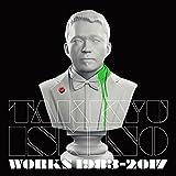 Takkyu Ishino Works 1983~2017(完全生産限定盤)