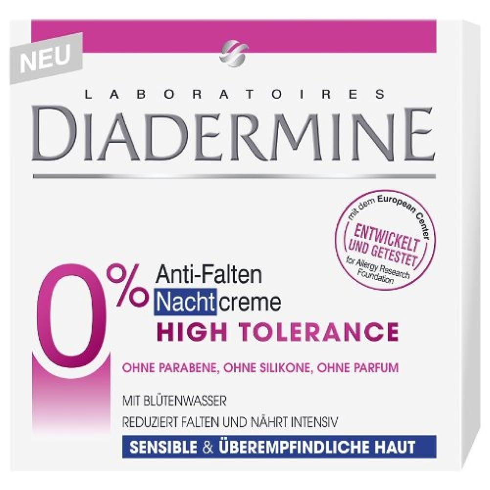 生きている著名な麦芽Diadermine Anti-Falten Nachtcreme High Tolerence 50ml/Reduziert Falten und nährt intensiv/für sensible und überempfindliche...