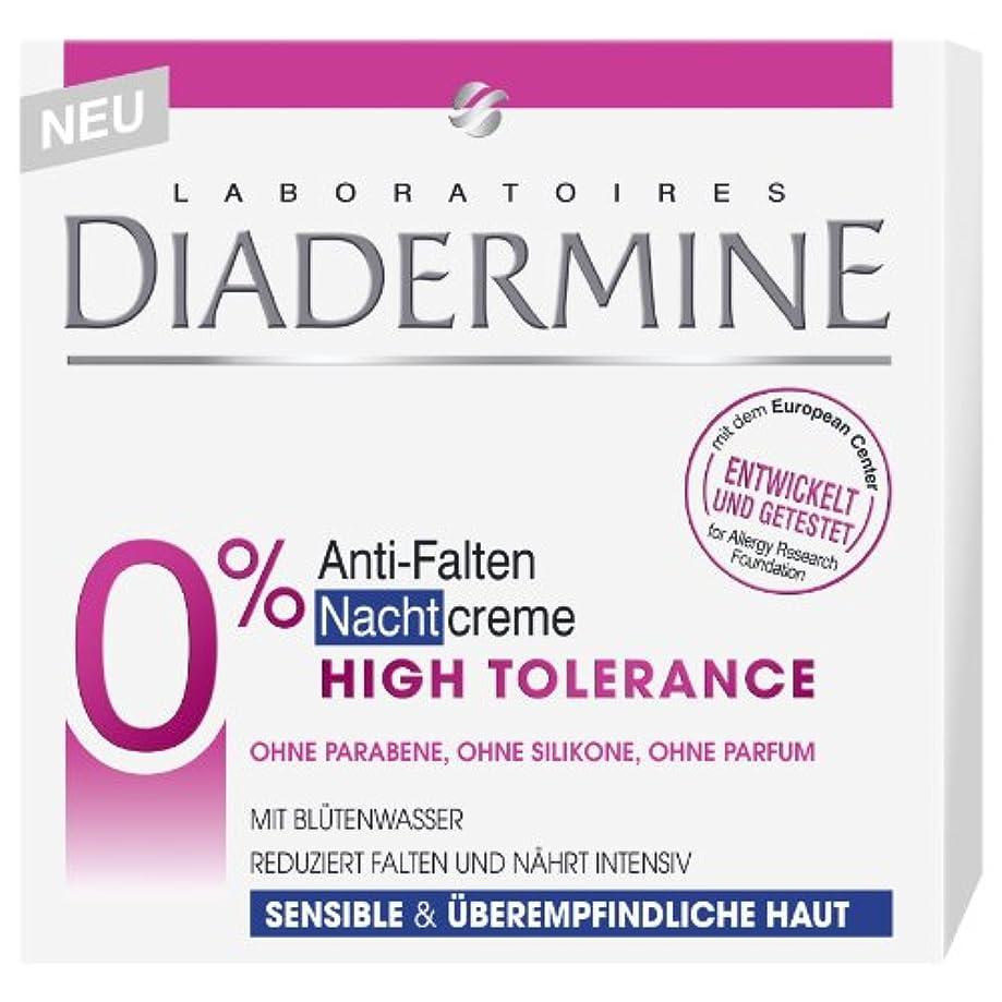 自動化上院議員敬意Diadermine Anti-Falten Nachtcreme High Tolerence 50ml/Reduziert Falten und nährt intensiv/für sensible und überempfindliche...