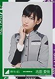 欅坂46公式生写真 2016-WINTER-02 【志田愛佳】 語るなら未来を…制服衣装