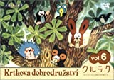 クルテク もぐらくんと森の仲間たち Vol.6 [DVD] 画像