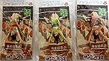 ご当地 コップのフチ子 神戸限定 有馬温泉 手ぬぐい 全3種