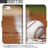 301-sanmaruichi- iPhone6s ケース iPhone6 ケース 手帳型 おしゃれ 高校野球 グッズ グッツ 野球 甲子園 白球 F 手帳ケース