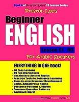 Preston Lee's Beginner English Lesson 61 - 80 For Arabic Speakers