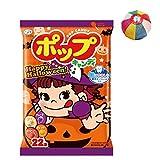 【ハロウィンお菓子】ハロウィンポップキャンディ・22本入×3袋 / お楽しみグッズ(紙風船)付きセット [おもちゃ&ホビー]