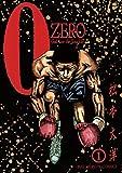 ZERO(ゼロ) / 松本大洋 のシリーズ情報を見る