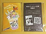 乃木坂46 生駒里奈 タウンワークCM マシュマロチョコチップタウンワーク キャンペーン ステッカー