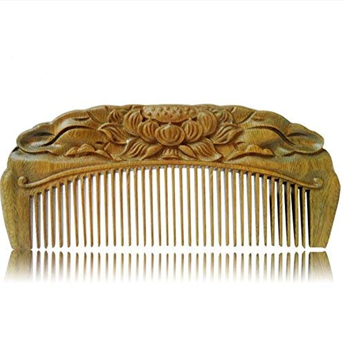 ピーブこれまでスマイルHandmade Carved Natural Sandalwood Hair Comb - Anti-static Sandalwood Hair Comb Beard Brush Rake Comb Handmade...