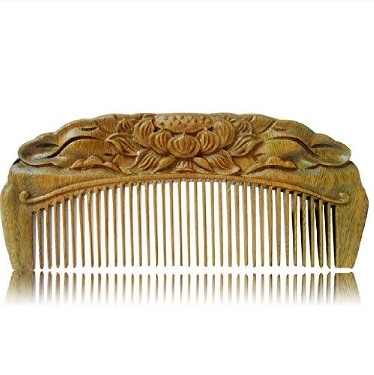 蓄積するサイクロプス見込みHandmade Carved Natural Sandalwood Hair Comb - Anti-static Sandalwood Hair Comb Beard Brush Rake Comb Handmade...
