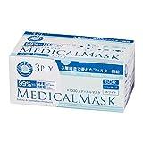 川西工業 メディカルマスク 3層式 ホワイト #7030 (50枚入)3箱セット