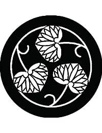 家紋シール 蔓三つ葵の丸紋 布タイプ 直径40mm 6枚セット NS4-2932