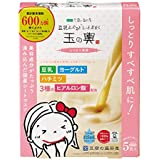 豆腐の盛田屋 豆乳よーぐるとしーとますく 玉の輿〈しっとり保湿〉23mL×5枚