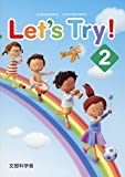 Let's Try! 2―新学習指導要領対応小学校外国語活動教材 画像