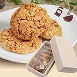 サクサクッと香ばしい職人の手作りクッキー 6個入り クッキー 詰め合わせ ギフト 誕生日 お歳暮