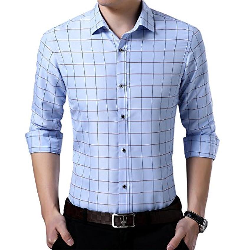 仕様間欠巧みなMirroryou ワインシャツ メンズ 長袖 ビジネスシャツ カジュアルシャツ 春夏 スリム 大きいサイズあり M-4XL 開襟 薄手 形態安定加工 豊かな仕様 5色選択