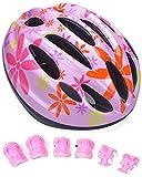 YRINA 子供用 ヘルメット 自転車 キッズ プロテクター セット 軽量 サイズ調整可能 こども 男の子 女の子 サイクリング