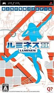 ルミネスII - PSP