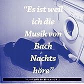 『バッハの旋律を夜に聴いたせいです。』【初回限定盤】(CD-EXTRA)