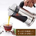 L-Beans フレンチプレス コーヒーメーカー ステンレス製 コーヒープレス&ティーサーバー 600ml (フレンチプレス)