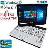 Windows10 富士通ノートパソコン
