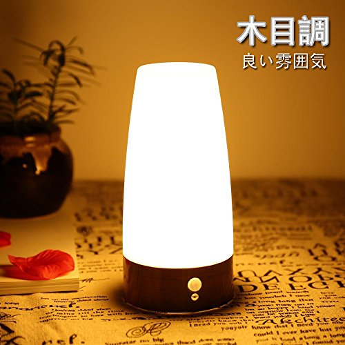Lifeholder LEDライト 人感&明暗センサライト ナイトライト 足元ライト 木目調 室内照明 玄関 階段 廊下 電池式 電球色(円形)