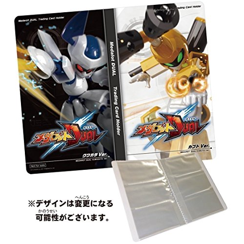 Nintendo 3DS ソフト メダロットDUAL カブト...