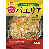 炊飯器でらくらくパエリア 2-3人前(390g)