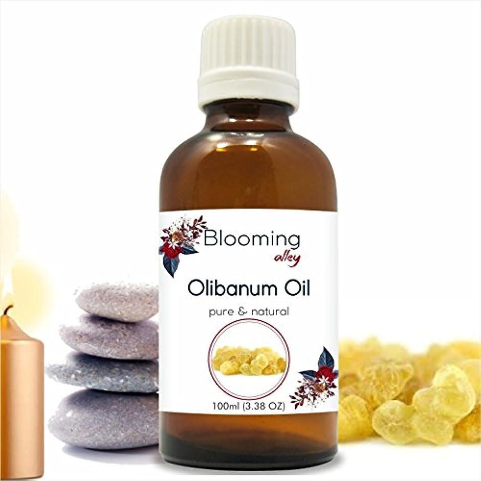 の配列切る野菜Olibanum Oil (Boswellia Serrata) Essential Oil 100 ml or 3.38 Fl Oz by Blooming Alley