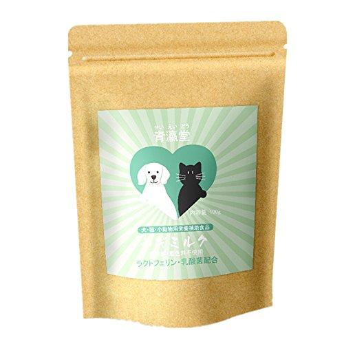 青瀛堂(せいえいどう) 犬 猫 ペット用ヤギミルク(100g) ラクトフェリン 乳酸菌配合 保存料着色料不使用 計...