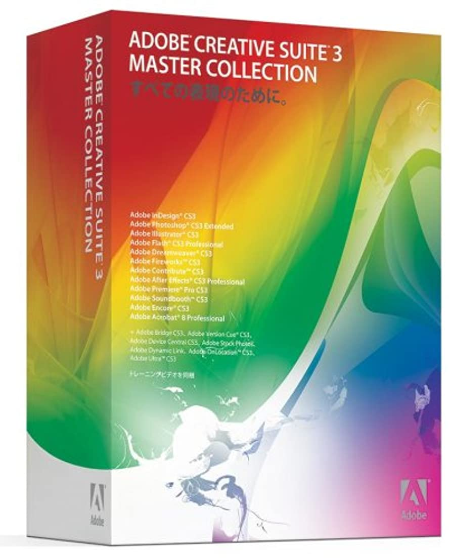 Creative Suite 3 Master Collection 日本語版 Windows版