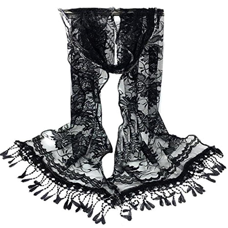 ドーム贅沢な単調な[SakuraBest] 女性ロングスカーフタッセルショールフラワーレーススカーフ
