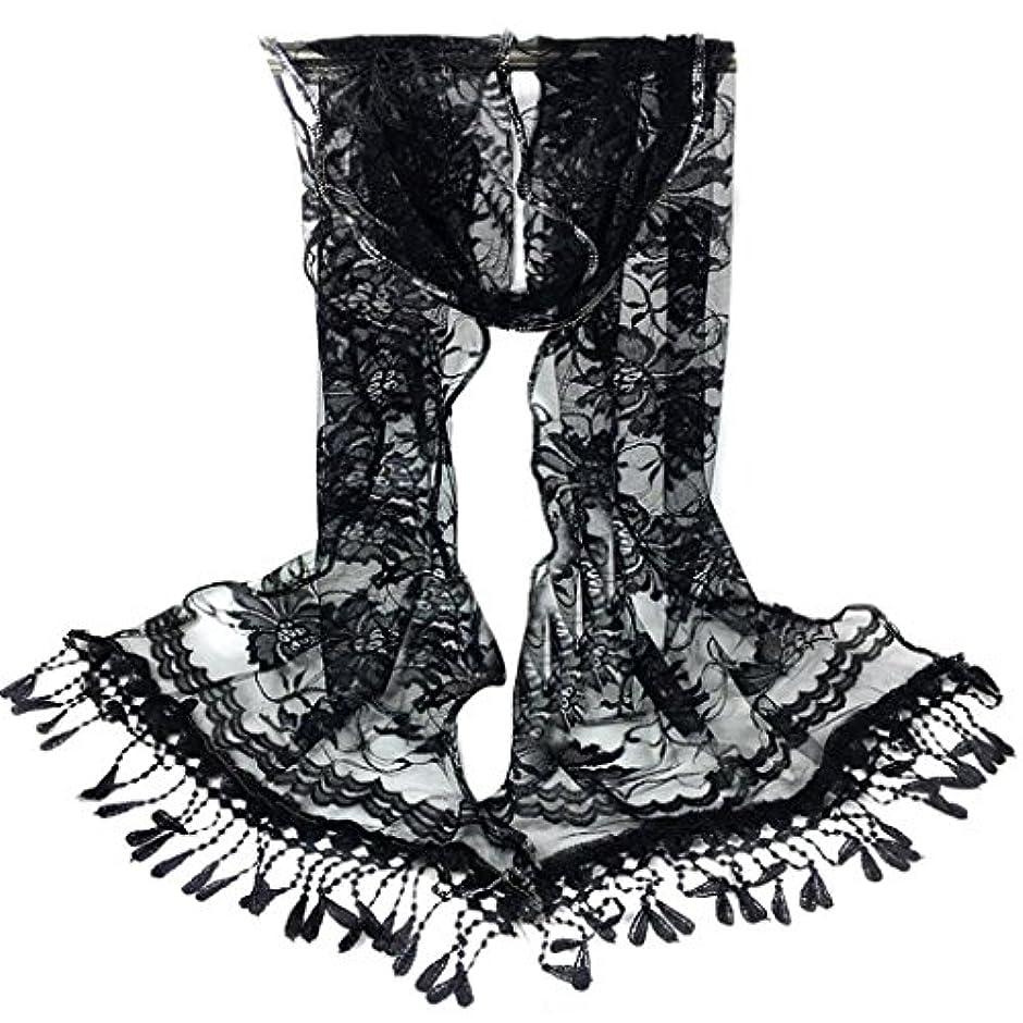さびた一般的なロープ[SakuraBest] 女性ロングスカーフタッセルショールフラワーレーススカーフ
