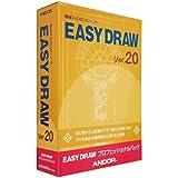 EASY DRAW Ver.20 プロフェッショナルパック