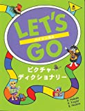 Let's Go (Bilingual) 画像