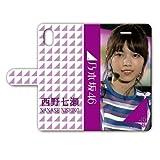iPhoneX 手帳型ケース 『西野七瀬』 ライブ Ver. IPXT021
