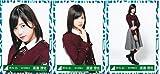 【渡邉理佐 3種コンプ】欅坂46 会場限定生写真/3rdシングルオフィシャル制服衣装