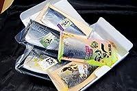 JA静岡経済連 しめさば5種食べ比べセット