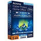 Cyber Protect Home Office Advanced 5PC 1年版