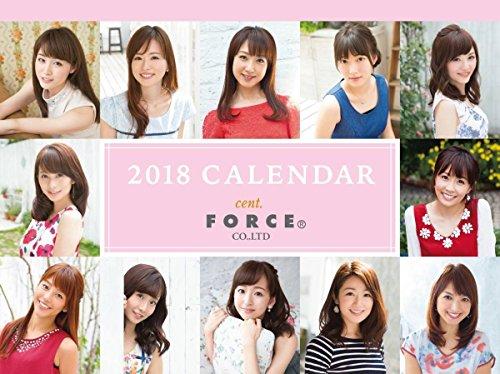 岡副麻希 伊藤弘美 阿部華也子 セントフォース カレンダー 2018年