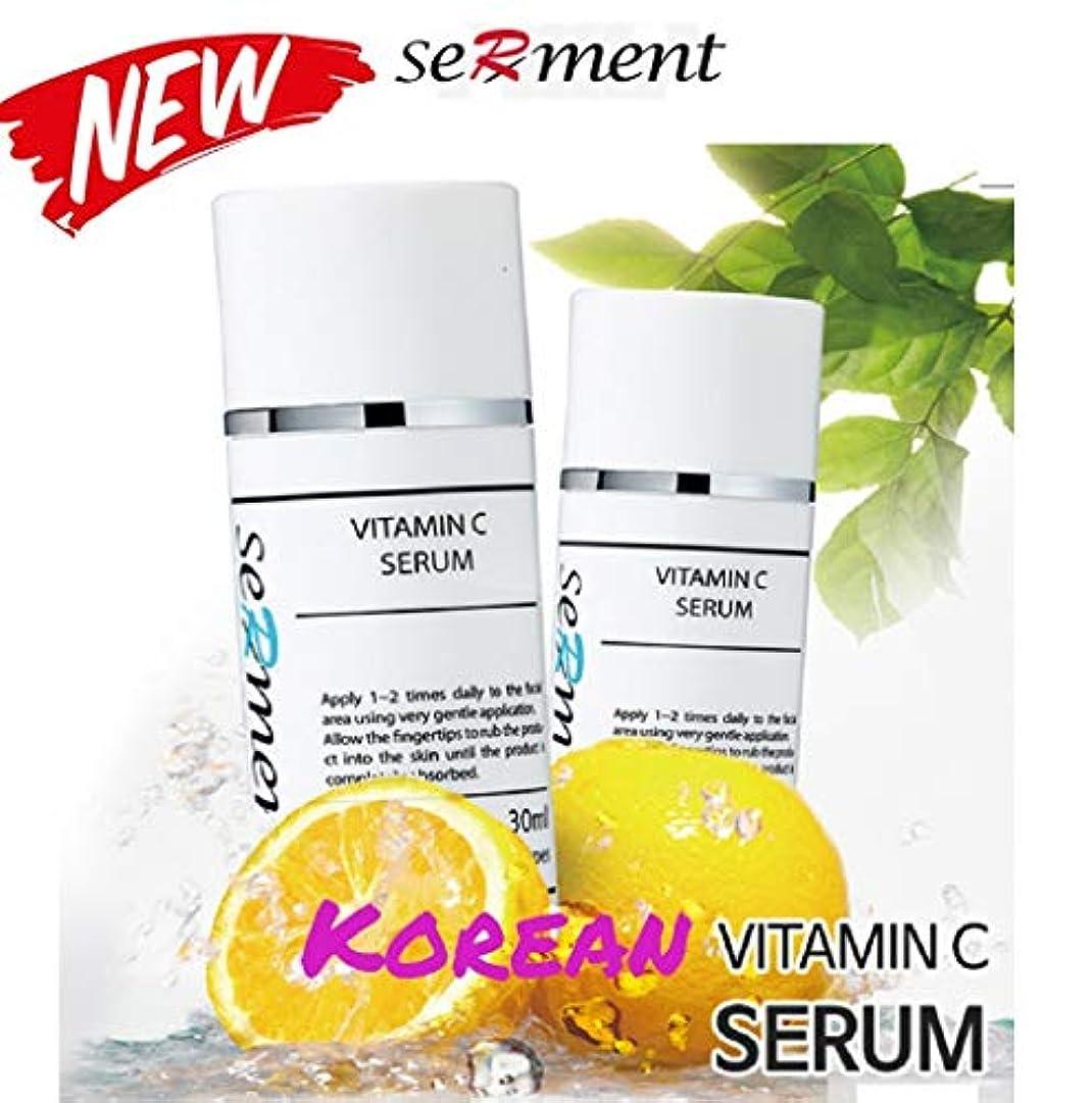 公然と見るバウンスKorean Cosmetics Serment Vitamin C serum ビタミンC セラムアスコルビン酸10ビタミン植物抽出物、ASL吸収、ブライトニング効果 韓国化粧品 [海外直送品] [並行輸入品]