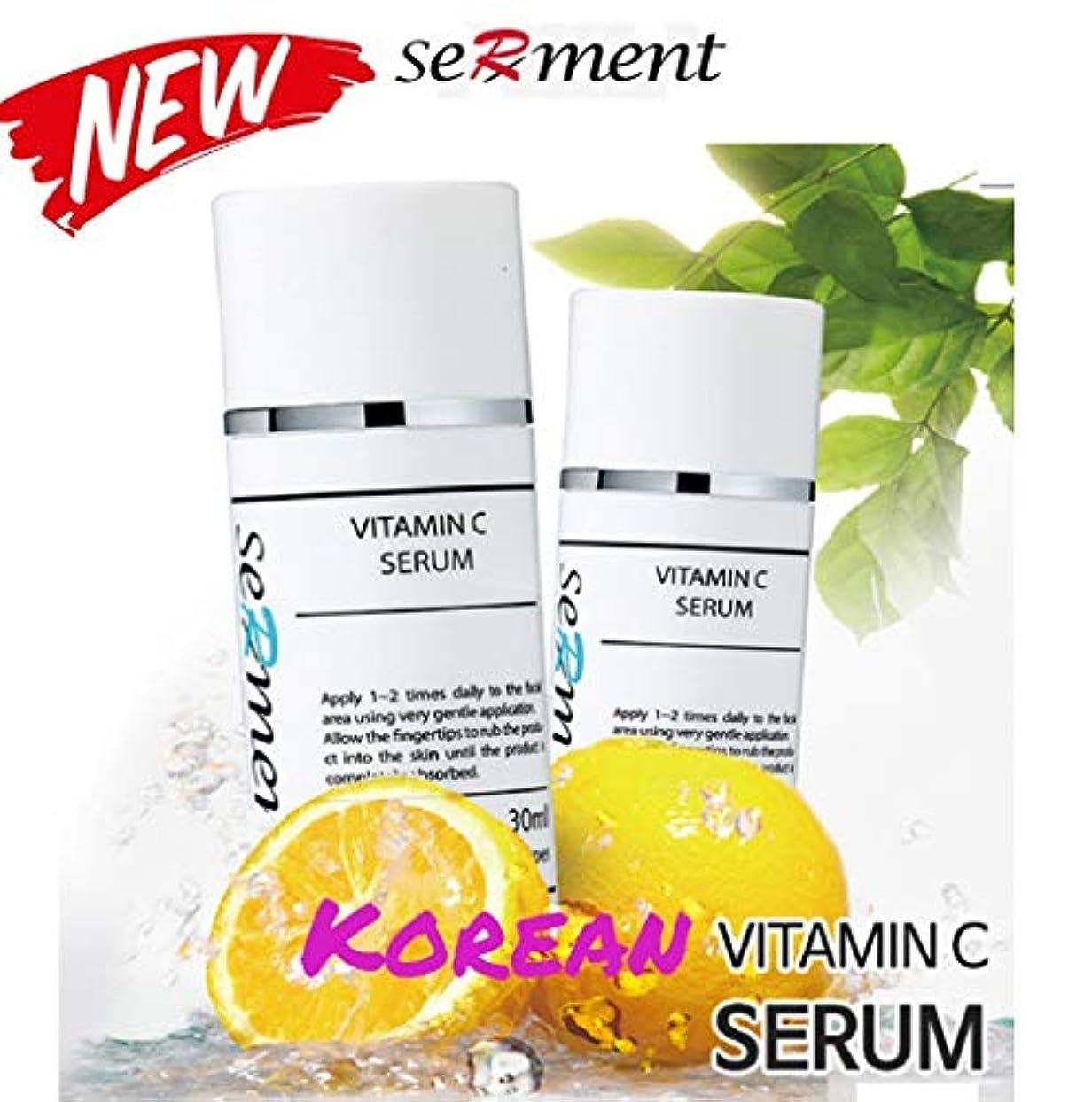 密度反響する式Korean Cosmetics Serment Vitamin C serum ビタミンC セラムアスコルビン酸10ビタミン植物抽出物、ASL吸収、ブライトニング効果 韓国化粧品 [海外直送品] [並行輸入品]