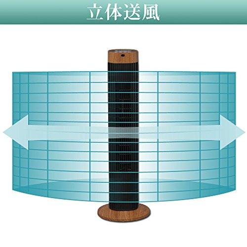 アイリスオーヤマ 扇風機 タワーファン木目調タイプ TWF-C71M