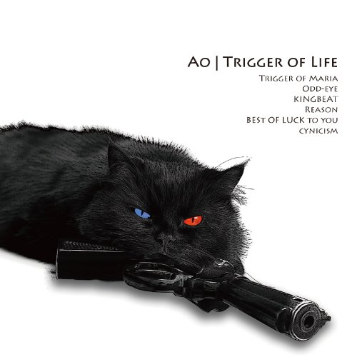 Trigger of Life