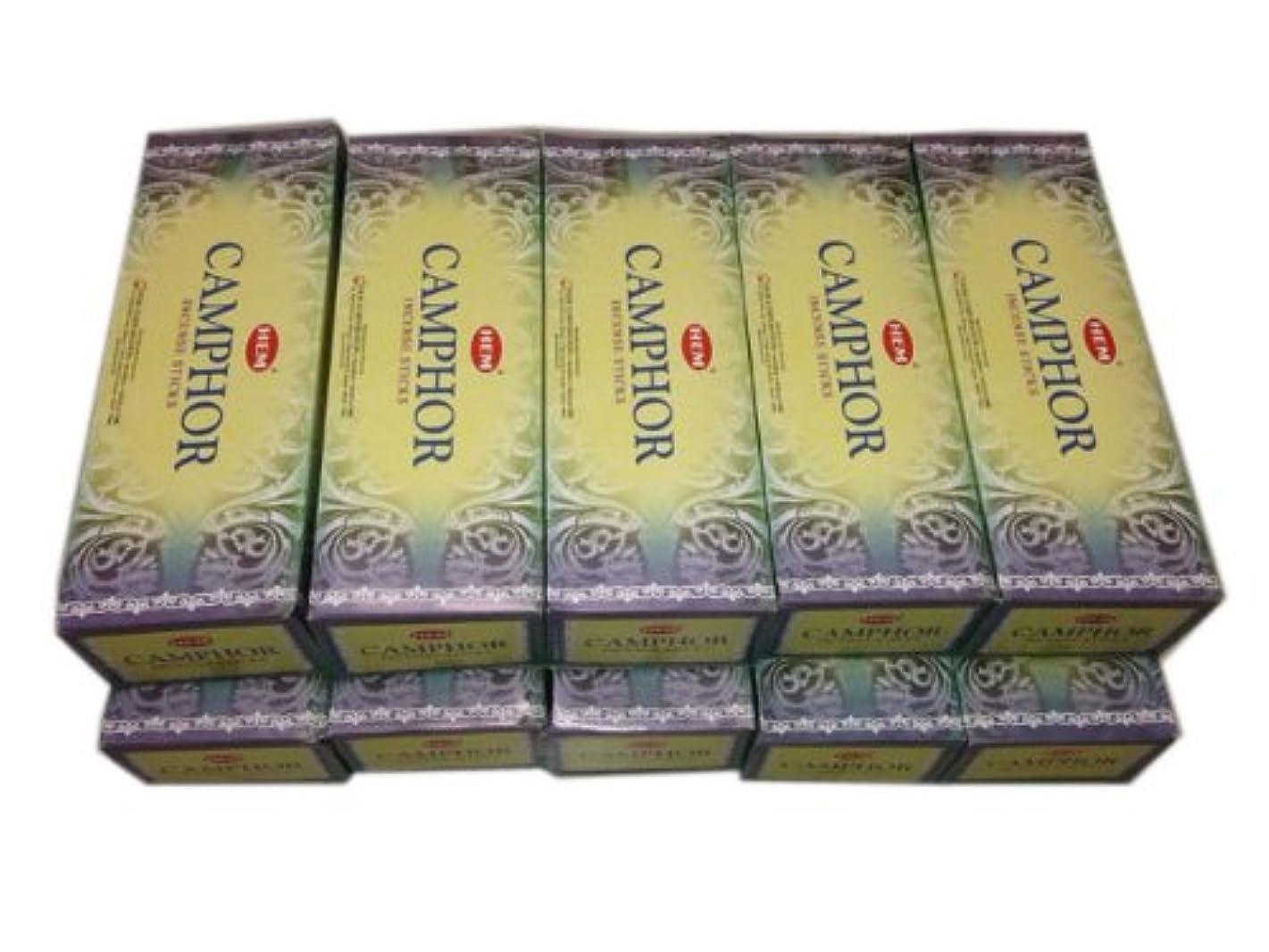 高度抗生物質日没お香スティックタイプ カンファー (120本入り×10箱)