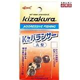 キザクラ(kizakura) Kzバランサー 丸形 J5