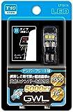 ミラリード(MIRAREED) LEDバルブ 3灯拡散LEDナンバープレート球(T10)K Bタイプ 5000K 軽自動車ナンバーに最適 拡がるLED 角度調節機能付き 横差しタイプ LT13-14